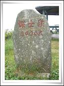 獅公髻尾山:獅公髻尾山 (1).jpg
