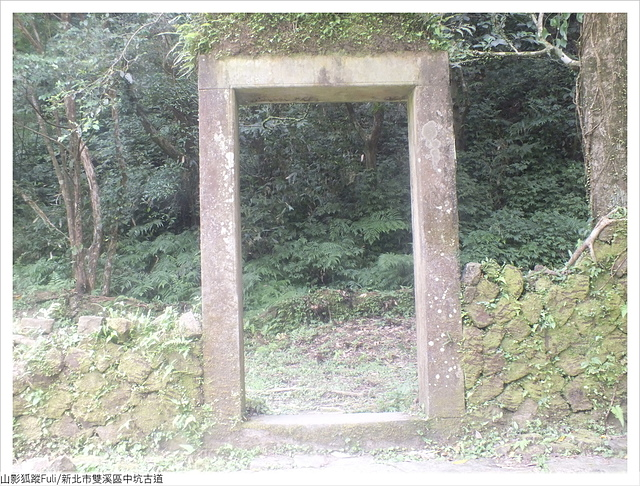 中坑古道 (108).JPG - 淡蘭中坑古道