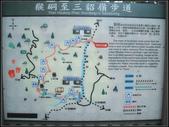 柴寮古道、中坑古道:柴寮古道 (16).jpg
