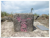燦光寮山紅星杜鵑花影:燦光療山 (20).JPG