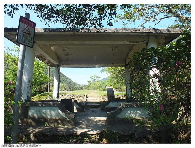 猴洞神社 (36).JPG - 猴洞神社鐘萼木