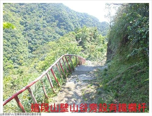石觀音步道 (21).JPG - 石觀音步道
