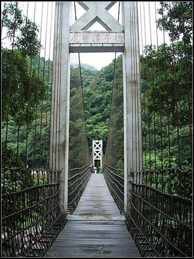 大舌湖步道:大舌湖步道 (22).jpg