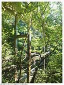 畝畝山/石硿子古道:石硿子古道畝畝山 (10).JPG