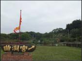 墨硯山步道:墨硯山 (1).png