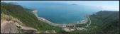 鷹石尖龜山島: