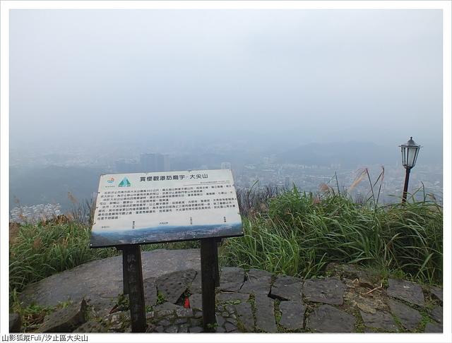 大尖山 (1).JPG - 大尖山