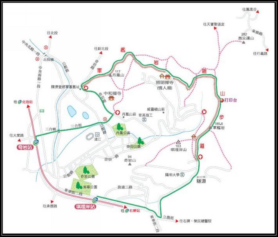 丹鳳山、照明寺、軍艦岩:丹鳳山 (2).jpg