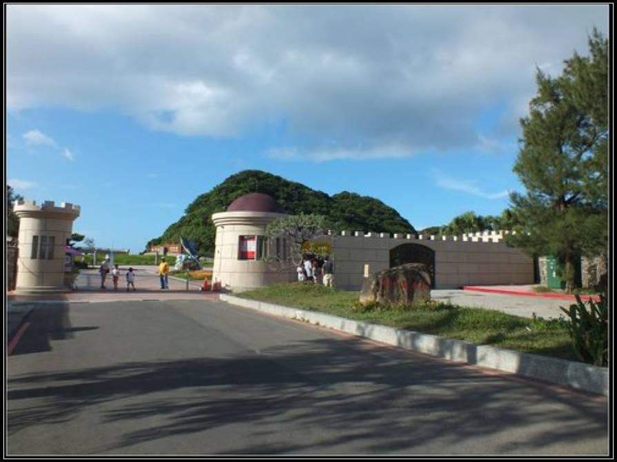和平島公園七彩霓虹 :和平島公園 (3).jpg