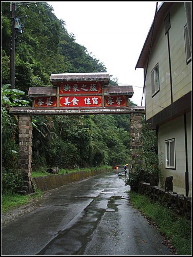 大舌湖步道:大舌湖步道 (16).jpg
