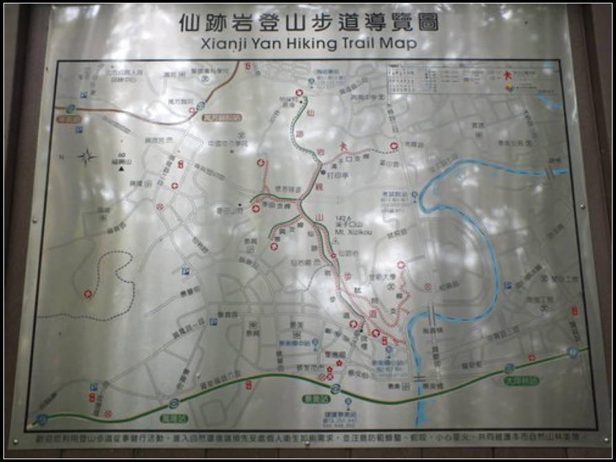 仙跡岩、景美山:仙跡岩 (16).jpg