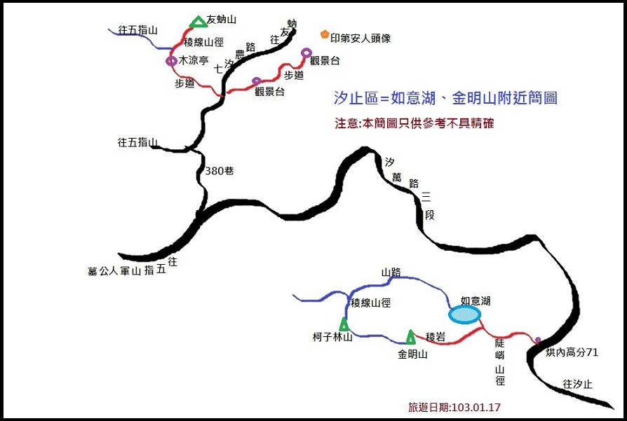 如意湖 (24).jpg - 如意湖