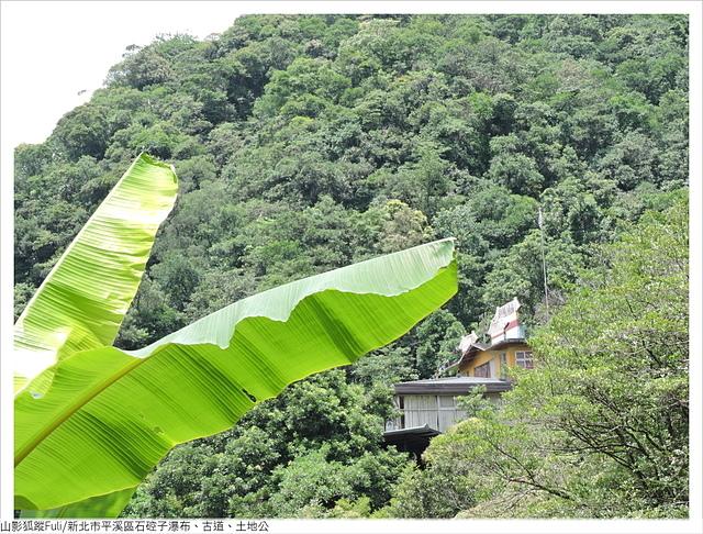 石硿子古道 (86).JPG - 石硿子土地公廟