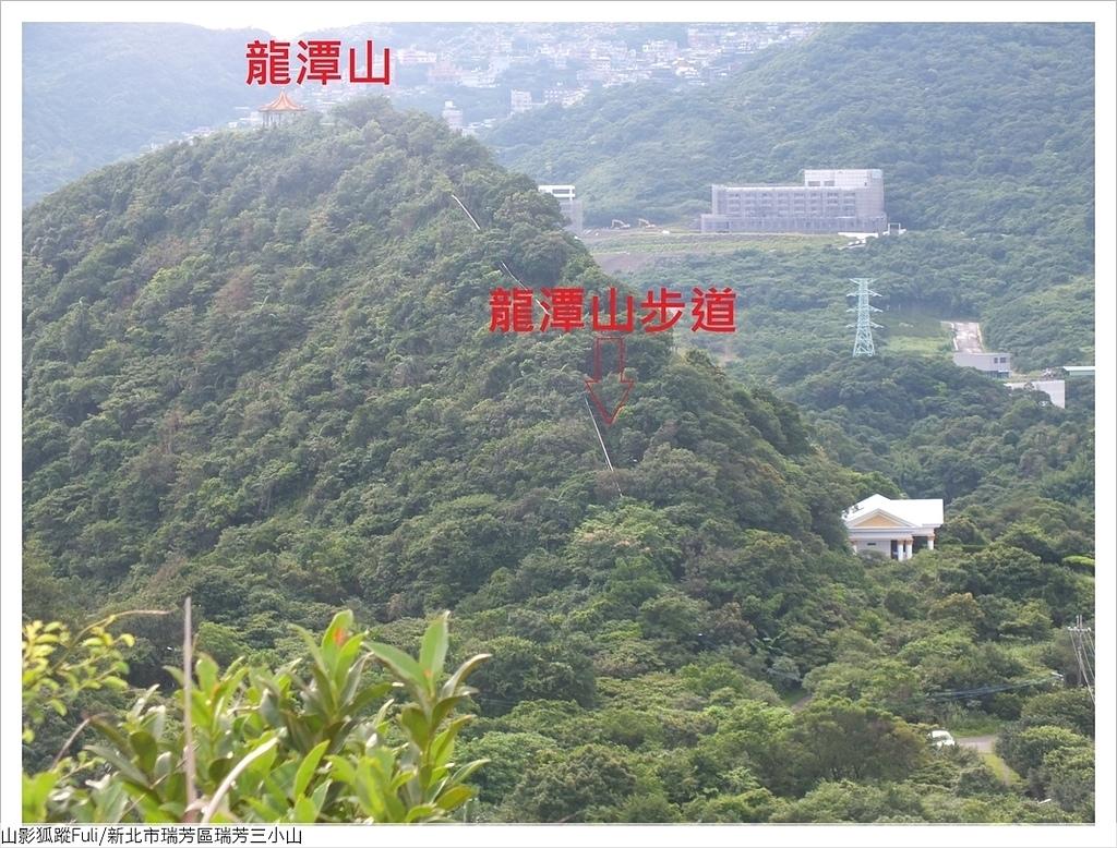 瑞芳三小山 (34).JPG - 瑞芳三小山