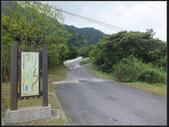 小粗坑聚落、古道 :小粗坑 (1).jpg