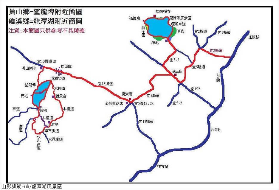 龍潭湖風景區 (22).jpg - 龍潭湖風景區