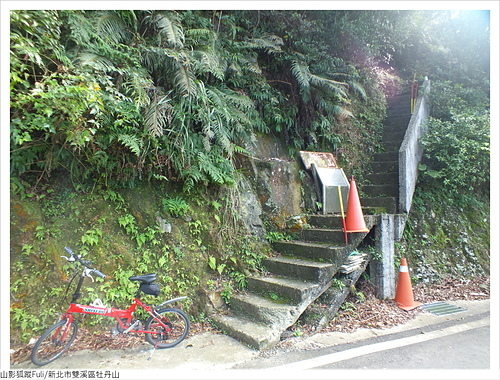 牡丹山 (118).JPG - 牡丹山