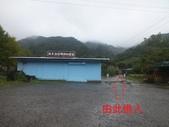 雨霧五分山:五分山稜線步道 (1).JPG