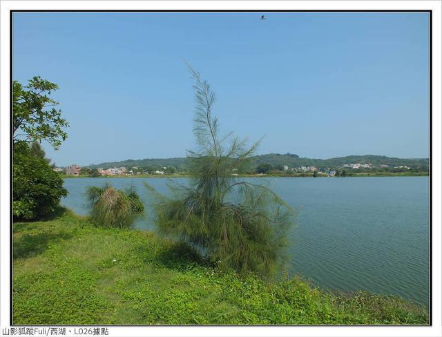 西湖、L026據點 (14).jpg - 西湖、L026據點