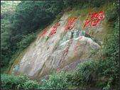 深澳坑水管路、深澳山 :深澳山 (2).jpg