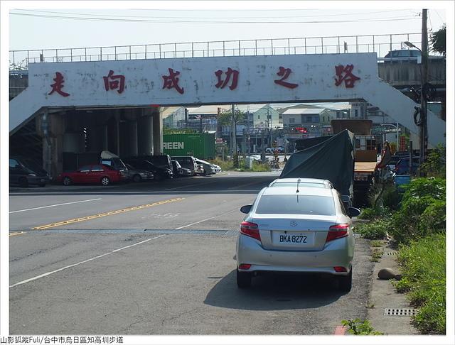 知高圳步道 (143).JPG - 知高圳步道