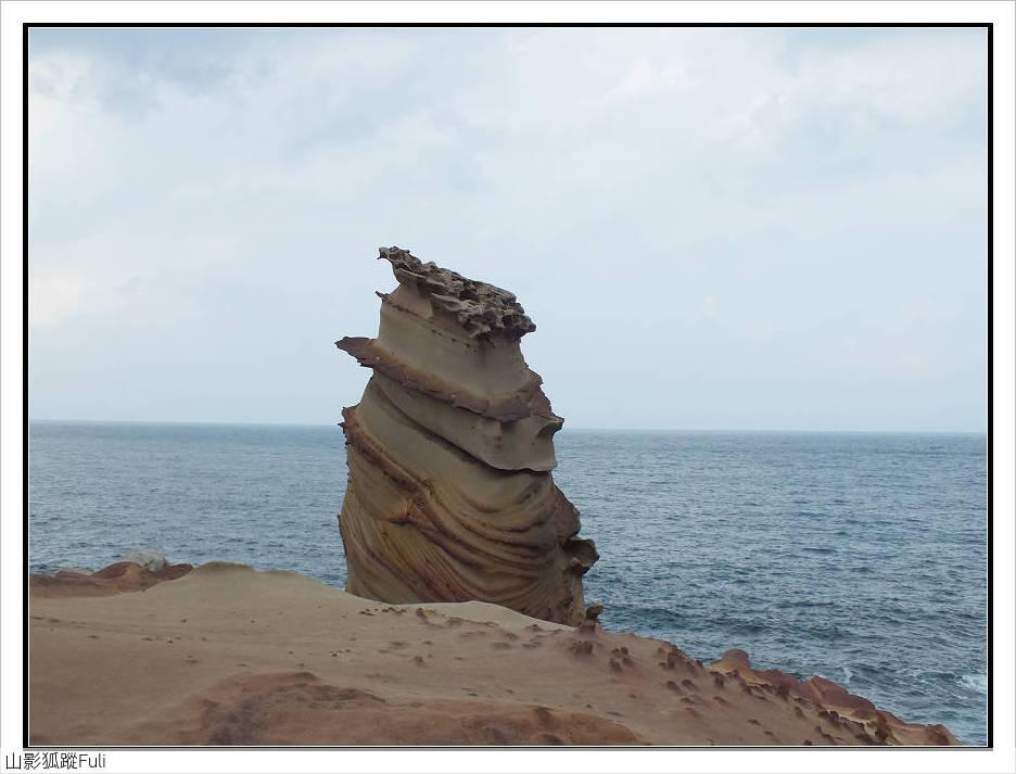 南雅奇岩:南雅奇岩 (17).jpg