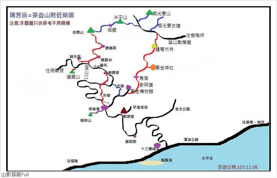 茶壺山秋芒搖曳:茶壺山步道 (85).jpg