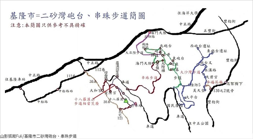 二砂灣砲台 (55).jpg - 二砂灣砲台