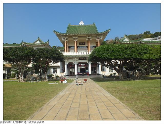 知高圳步道 (138).JPG - 知高圳步道