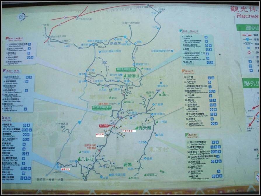 小東河登山步道 :小東河 (12).jpg