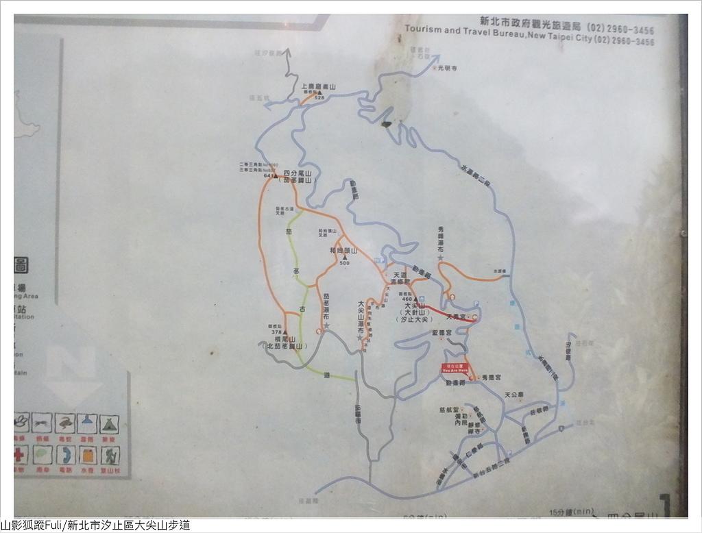 大尖山 (49).JPG - 大尖山步道