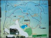 銅鏡山林步道:銅鏡村 (15).jpg