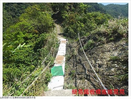 石觀音步道 (22).JPG - 石觀音步道