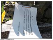 皇帝殿西峰:皇帝殿西峰 (3).jpg