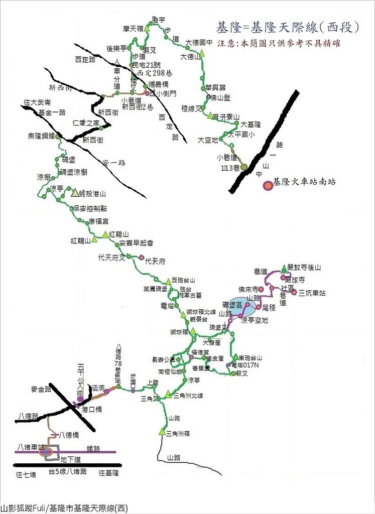 基隆天際線 (138).jpg - 基隆天際線(西)