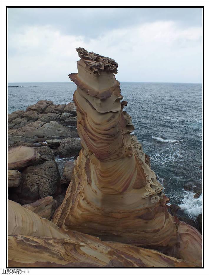 南雅奇岩:南雅奇岩 (1).jpg