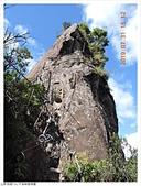 平溪岩山:平溪三小山 (19).JPG