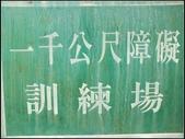飛龍步道:飛龍步道 (9).jpg