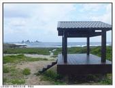 蘭嶼貝殼沙灘、軍艦岩:貝殼沙灘、軍艦岩 (1).jpg