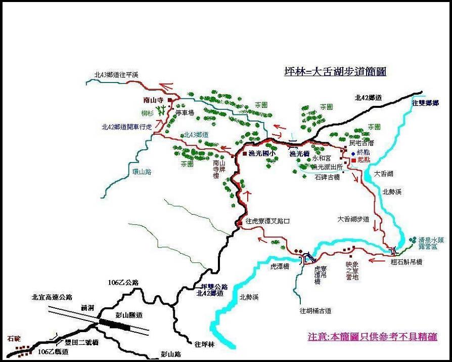 大舌湖步道:大舌湖步道 (33).jpg
