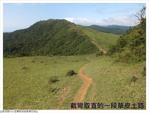 桃源谷稜線 (22).JPG - 灣坑頭山