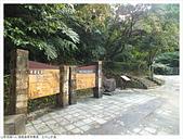 暖東舊道/五分山步道:暖東舊道 (3).JPG