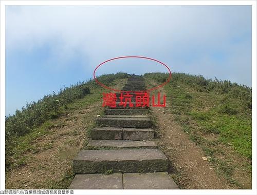 吾居吾墅步道 (110).JPG - 吾居吾墅步道