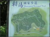 朝陽國家步道:朝陽國家步道 (20).jpg