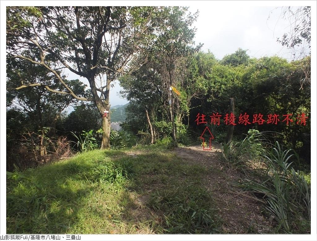三疊山 (86).JPG - 八堵山、三疊山