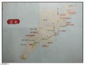 東莒東犬燈塔:東莒島燈塔 (18).jpg