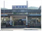 上內平林步道:上內平林步道 (2).JPG