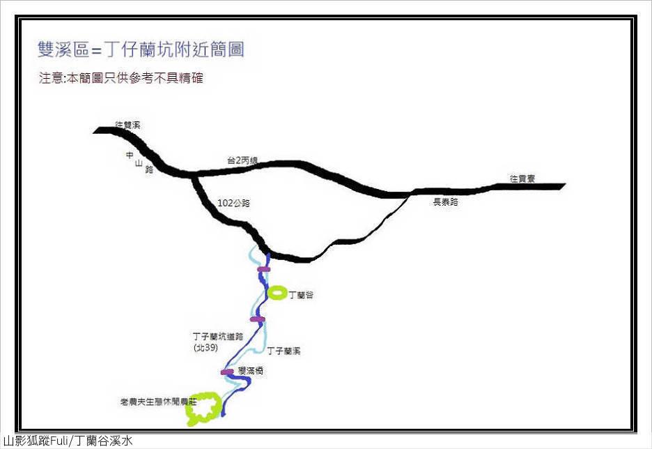 丁蘭谷溪水 (28).jpg - 丁蘭谷溪水