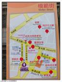 金城模範街:模範街 (14).jpg