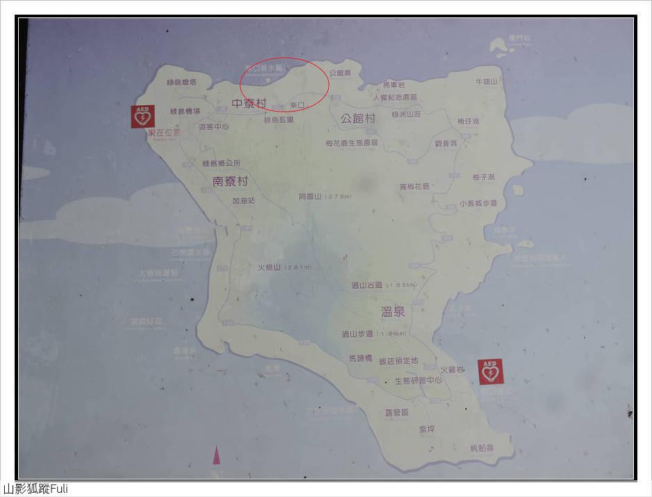 綠島柴口潛水區:綠島柴口潛水區 (7).jpg